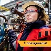 День работника нефтеперерабатывающей отрасли фотография