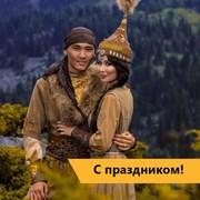 День столицы Казахстана фотография