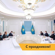 День Конституции Республики Казахстан! фотография