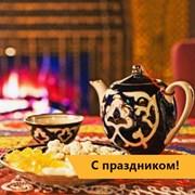 С праздником Курбан-айта! фотография