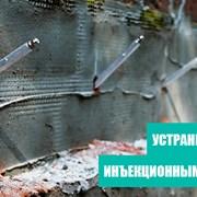 УСТРАНЕНИЕ ПРОТЕЧЕК ЧЕРЕЗ ФУНДАМЕНТ ДОМА  фотография