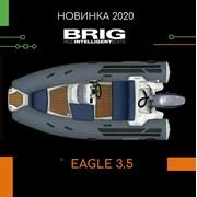 Новая лодка BRIG Eagle 3.5 фотография