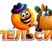 «Апельсин» – сервис по доставке в Краснодаре фотография