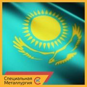 С Днем независимости Республики Казахстан! фотография