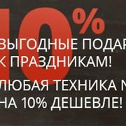 ЛЮБАЯ ТЕХНИКА NEFF НА 10% ДЕШЕВЛЕ! фотография