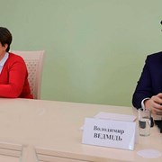 Тренинговый центр прокуроров Украины фотография