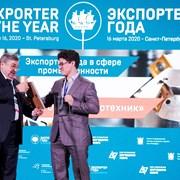 «ВИБРОТЕХНИК» победитель конкурса «Экспортер года» фотография