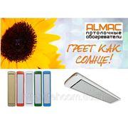 Уже в продаже обогревтели ALMAC! фотография