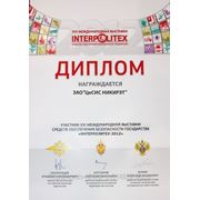 INTERPOLITEX-2012 фотография