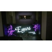 Мебель для бара Eywa (г.Пенза, ул.Пушкина, 15) фотография