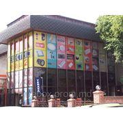 Открытие нового магазина Parc Electric фотография