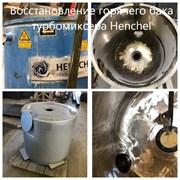 Ремонт смесительного оборудования фотография