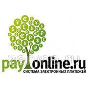 Включена возможность Online оплаты фотография
