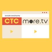 Поддерживаем монолитный бэкенд для видеостриминга фотография
