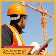Поздравляем с Днём строителя! фотография