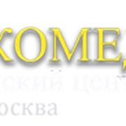 Анонимное лечение алкоголизма в «НАРКОМЕД» фотография