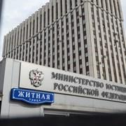 Легализация документов в «ID-бюро» фотография