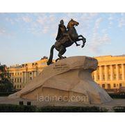 дилер в Санкт-Петербурге фотография