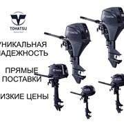 Снижение цен на лодочные моторы Tohatsu фотография