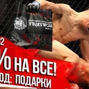 С 16 по 31 декабря в  Fightwear.ru 20% скидка фотография