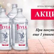 «Мир Напитков» дарит упаковку Jevea Crystalnaya! фотография