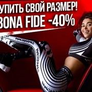 В магазине Fightwear.ru пройдет киберпонедельник фотография