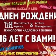 Сегодня праздник ТКР, сегодня будут танцы!)  фотография