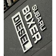 Теперь чип тюнинг и для Subaru 2.0 Diesel фотография