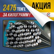 Продаем круг 26 мм AISI 310s (20Х23Н18)! фотография