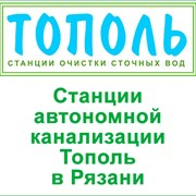 Дилер компании ООО Тополь в Рязани фотография