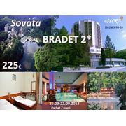 SOVATA hotelul BRADET 2* фотография