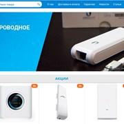 Специализированный магазин оборудования Ubiquiti фотография