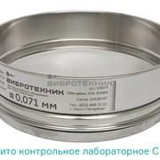 Сита контрольные ISO 3310 производства ВИБРОТЕХНИК фотография