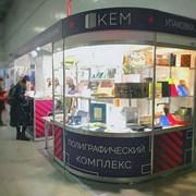 ПК «КЕМ» – участник выставки промоиндустрии IPSA фотография