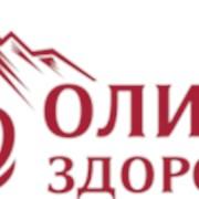 Лазерная шлифовка лица в центре «Олимп Здоровья» фотография