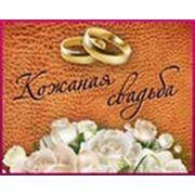 Кожанная свадьба!!! фотография