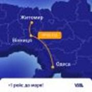 УЗ назначила поезд из Житомира и Винницы в Одессу фотография