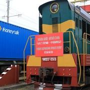 Укрзализныця запустила поезд  в Китай фотография