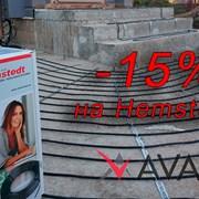 Скидка 15% на греющие кабели Hemstedt фотография