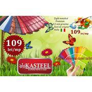 Oferta speciala- 109 lei/mp фотография