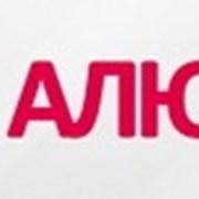 Наш новый сайт www.alupack.by фотография