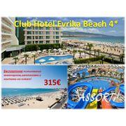 Club Hotel Evrika Beach 4* - 315 eur фотография