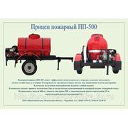 Пожарный прицеп ПП-500 фотография