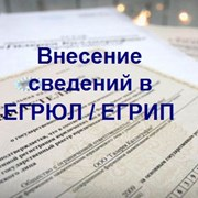 Пополнение списка юридических услуг фотография