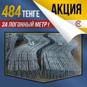 АКЦИЯ! Фиксатор арматуры Змейка за 484 тенге. фотография