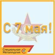 С днём защитника Отчества, Казахстан! фотография