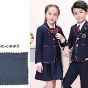 Поступления ткани для школьной формы фотография