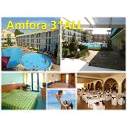 AMFORA 3*+ ALL - 275 евро/чел. фотография