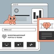 Разрабатываем новостной портал на Ruby on Rails фотография