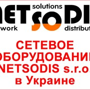 Продукция Netsodis в магазине Network Tools фотография